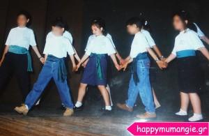 Παραδοσιακός χορός, το 'παλιό' μου χόμπυ!