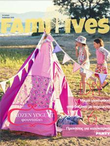 Familives - Ψηφιακό Οικογενειακό Περιοδικό - Καλοκαίρι 2015
