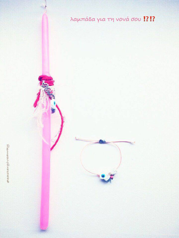 jocalina-giveaway